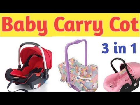 Baby Swing+Carry Cot 3 In 1 Different Colors || Baby Essentials With Prices In Pakistan ||Rockers