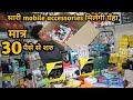 Mobile accessories Manufacturer Importer | Mobile factory | charger  Data cable, Ear pods VANSHMJ