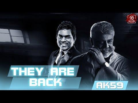 Blockbuster Combo Is Back | Yuvan Joins Thala Again | H Vinoth | Boney Kapoor | Thala 59