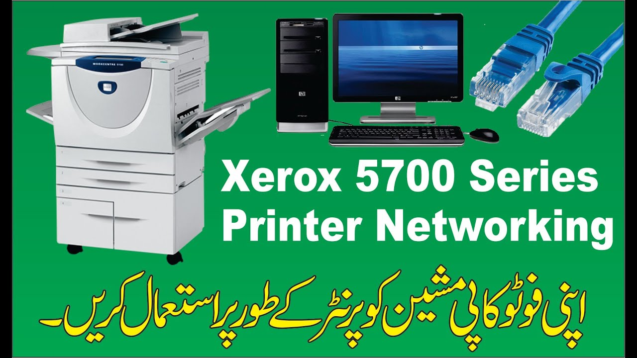 Xerox Workcentre 5735 5740 5745 5755 5765 5775 5790 Networking