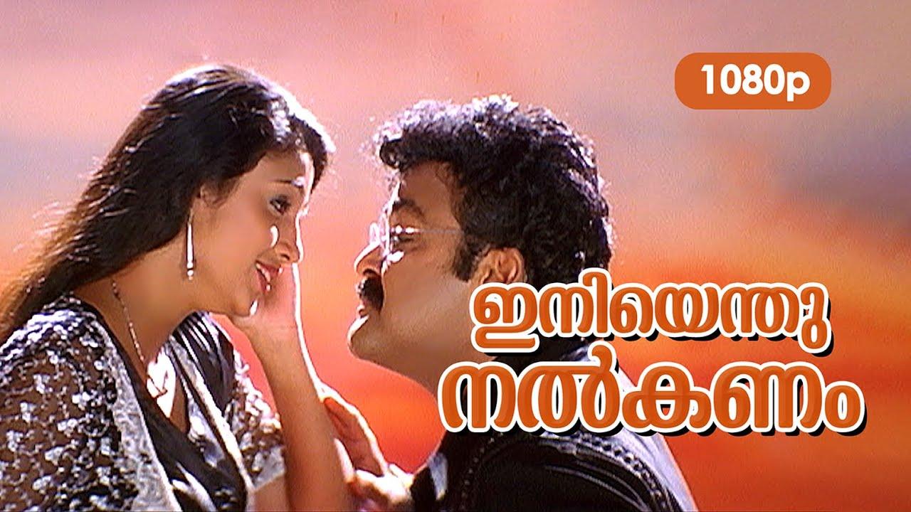 Download Iniyenthunalkanam HD 1080p   Mohanlal , Samyuktha Varma - Life Is Beautiful