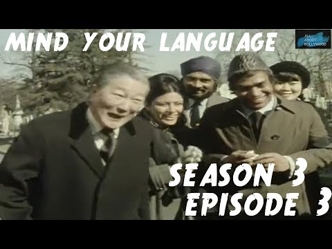 Mind Your Language - Season 3 Episode 3 - No Flowers By Request | Funny TV Show