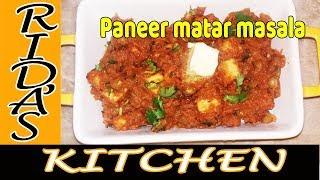 Matar Paneer Recipe - Easy and Quick Mutter Paneer Recipe