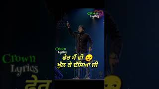 #SarthiK Phone mila baitha 😜 Sarthi k whatsapp status | crown lyrics