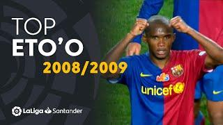 TOP Goles Samuel Eto'o LaLiga Santander 2008/2009
