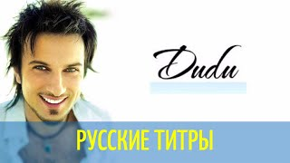 Tarkan Dudu (PileDriver Remix) Russian lyrics (русские титры)