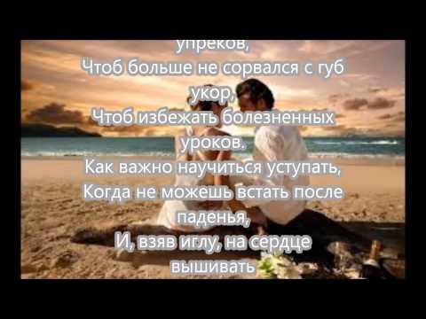 Латет. Израильская песня(перевод)