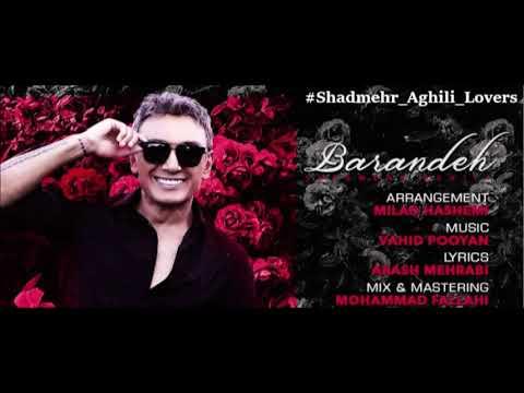 Shadmehr Aghili - Barandeh 2020 Kurdish Subtitle شادمهر عقیلی - برندە