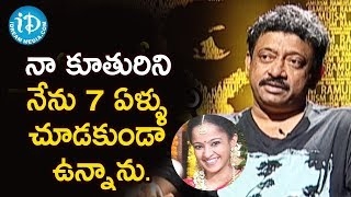 Director Ram Gopal Varma To Reveal Why He Had Divorced His Wife | Ramuism