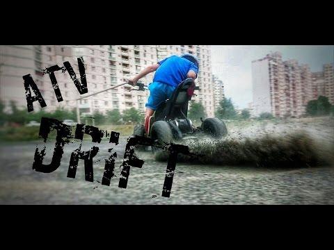Мой братан тигр 🐯 ATV/DRIFT
