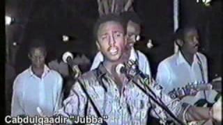 Heeso Soomaaliyeed Xul Ah Ee Tv-ga Jds, 1986 - Qeybta 41aad