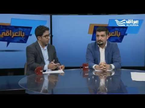 الشباب والمشاركة السياسية  - 16:22-2018 / 3 / 11