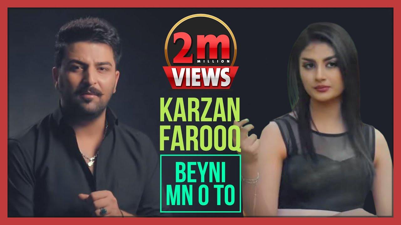 Karzan Farooq - Beyni Min o To - بۆ یەکەمجار - کارزان فاروق - بەینی من و تۆ