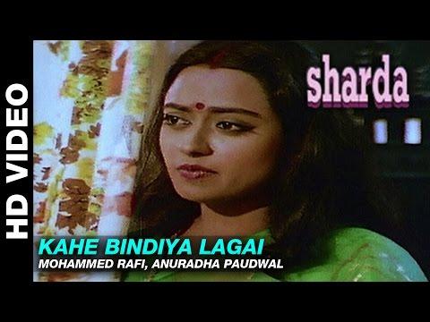 Kahe Bindiya Lagai - Sharda | Mohammed Rafi, Anuradha Paudwal | Jeetendra & Talluri Rameshwari