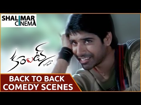 Current Movie || Back To Back Comedy Scenes || Sushanth,Sneha Ullal || Shalimarcinema