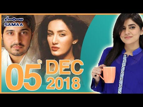 Babar Khan Exclusive | Subh Saverey Samaa Kay Saath | Sanam Baloch | SAMAA TV | Dec 05,2018 Mp3