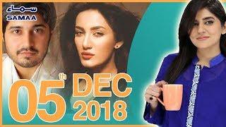 Babar Khan Exclusive | Subh Saverey Samaa Kay Saath | Sanam Baloch | SAMAA TV | Dec 05,2018