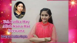 Yah Ladka Hay Allah Kaisa Hai Deewana | Asha Bhosle | Aastha Gupta |