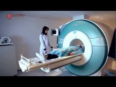 Как выглядит аппарат мрт головного мозга