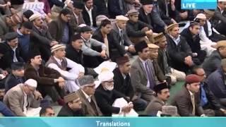 Freitagsansprache 6. November 2015 - Islam Ahmadiyya