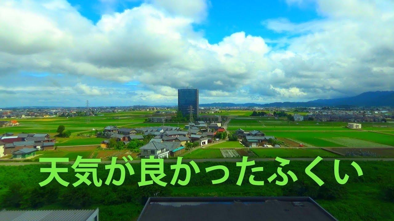 今日 の 天気 福井