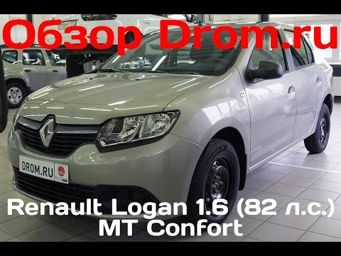Renault Logan 2017 1.6 (82 л.с.) MT Confort - видеообзор