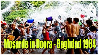 Download mosarde in Doora. Baghdad 1984 MP3 song and Music Video