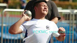 Publication Date: 2019-10-03 | Video Title: SPORT DAY1920day2相片精華(YCKMC余振強