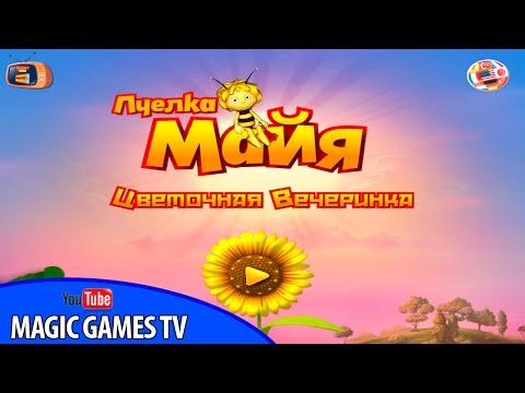 ПЧЕЛКА МАЙЯ ЦВЕТОЧНАЯ ВЕЧЕРИНКА ИГРА ДЛЯ ДЕТЕЙ | Maya The Bee (iPad Gameplay Video)