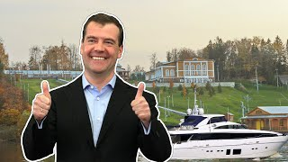 Дмитрии Медведев Как Живет Главныи Димон России