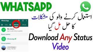 Whatsapp new secret tricks  In Urdu Hindi | My Technical support