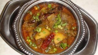 Ringan Bateta nu Shaak - Video Recipe  -Bengan Subzi - Eggplant & Potato Curry