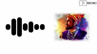 O Raje Ringtone | Chhatrapati Shivaji maharaj | WhatsApp Status | Ringtones | shivjayanti 2021 |