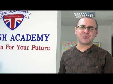 British Academy Azerbaijan Tanitim