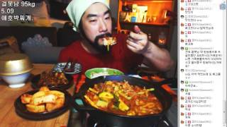 [결못남] 애호박찌개 …