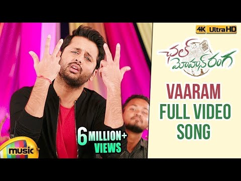 Vaaram Full Video Song 4K | Chal Mohan Ranga Video Songs | Nithiin | Megha | Pawan Kalyan | Thaman S
