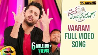 Chal Mohan Ranga Video Songs | Vaaram Full Video Song 4K | Nit…