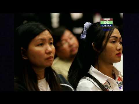 "Golden FX Link (Cambodia) Co., Ltd., ""Smart Investing"" Seminar's News Report on Apsara TV"