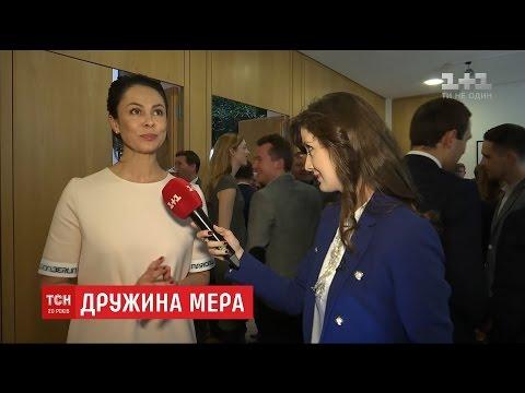 Наталія Кличко 'трусить