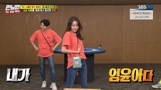 HOT CLIPS RUNNINGMAN EP 460 1 YOONA dances CHUNGHA 39 s Gotta Go dance ENG SUB