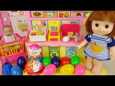 Baby Doll Kitchen surprise eggs toys Baby Doli play