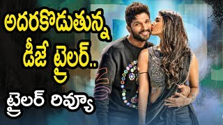 Dj duvvada jagannadham trailer review | dj trailer review | duvvada jagannadham trailer review