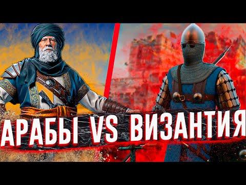 Праведный халифат: Войны с Византией 629 - 661 гг. | Простая История feat. Varus PrimaRenatus