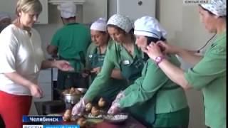 Кулинарный мастер-класс в челябинской женской колонии