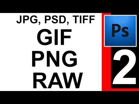 Форматы фотошопа. GIF, PNG, RAW, DNG. Photosop. RAW конвертеры. Водопад Виктория Уроки. Курс. Ч 2