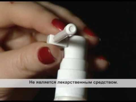 Презерватив и Панавир Интим -- защитные средства при половых контактах