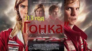 ПЛАНШЕТ. ТОП-5 фильмов о спорте