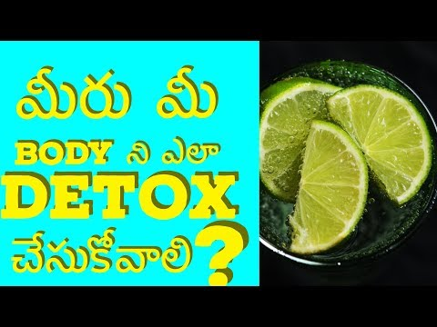 how to detox your body with lemon and benefits of lemon water(in telugu)