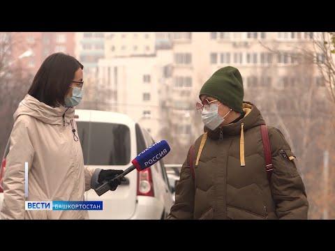 Переболевшие: жители Башкирии рассказали, как приходят в себя после коронавируса