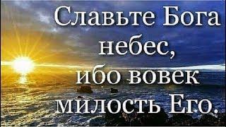 Буду Славить Бога   Выбор
